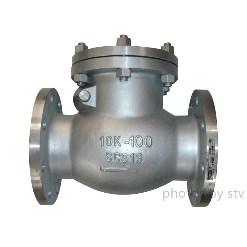 SCPH2 Swing Check Valve, 10K, 125A,Flange End