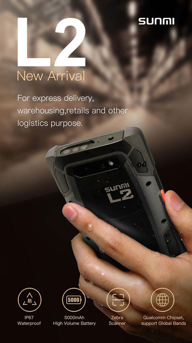 Sunmi L2 แบบมือถือ IP67 Android 7.1 Barcode Support 1 D/2 D professional code scanning WIFI Bluetooth GPS SIM card holder 4G Full Netcom, NFC MicroSD Battery Applicable industries