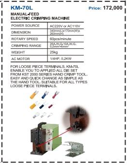 MAUNAL- FEED ELECTRIC CRIMPING MACHINE,เครื่องย้ำหางปลา,KST,Tool and Tooling/Other Tools