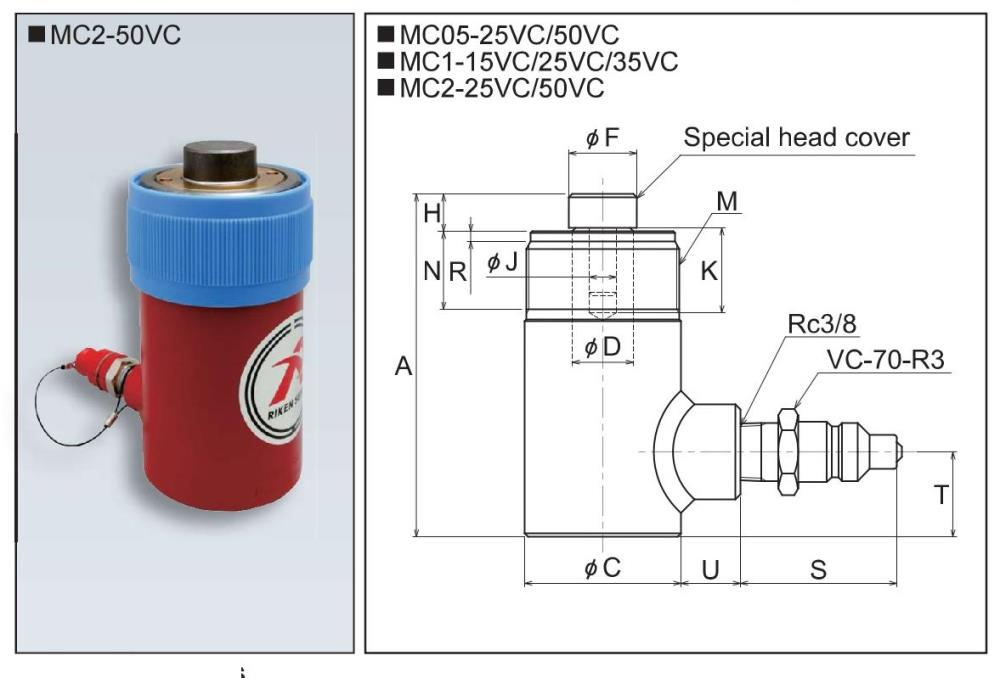 RIKEN Hydraulic Cylinder MC2-25VC,MC2-25VC, RIKEN, RIKEN KIKI, RIKEN Seiki, Cylinder, Hydraulic Cylinder, Single-Acting Cylinder,RIKEN,Machinery and Process Equipment/Equipment and Supplies/Cylinders