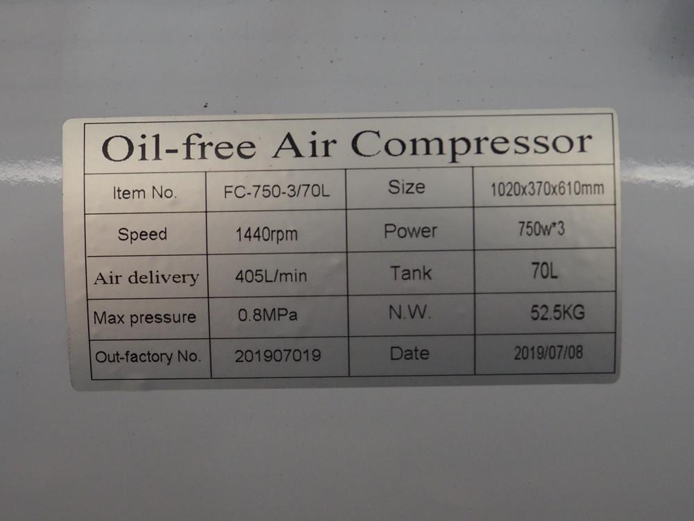 ปั๊มลม FC-Oil Free 70L - 3 มอเตอร์