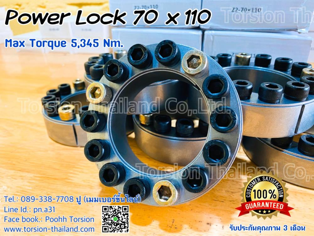 Power Lock 70x110,power lock , shaflock , locking , cone clamping , เพาเวอร์ล๊อค , ล๊อคกิ้ง,TORSION,Electrical and Power Generation/Power Transmission