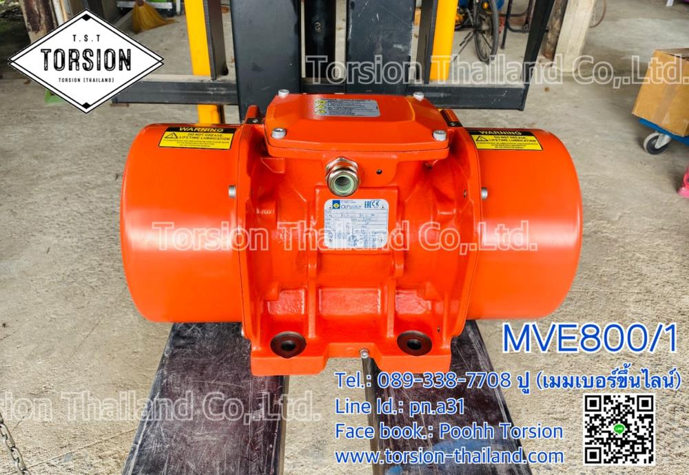 """OLI"" Vibration motor Model:MVE800/1,มอเตอร์เขย่า , มอเตอร์สั่น , Vibration motor , motor , OLI , โอริ , TORSION , HUMMER,OLI (โอริ),Machinery and Process Equipment/Equipment and Supplies/Vibration Control"