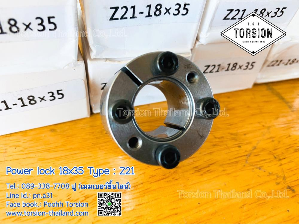 Power Lock 18x35 type Z21,power lock , shaflock , locking , cone clamping , เพาเวอร์ล๊อค , ล๊อคกิ้ง,TORSION,Electrical and Power Generation/Power Transmission