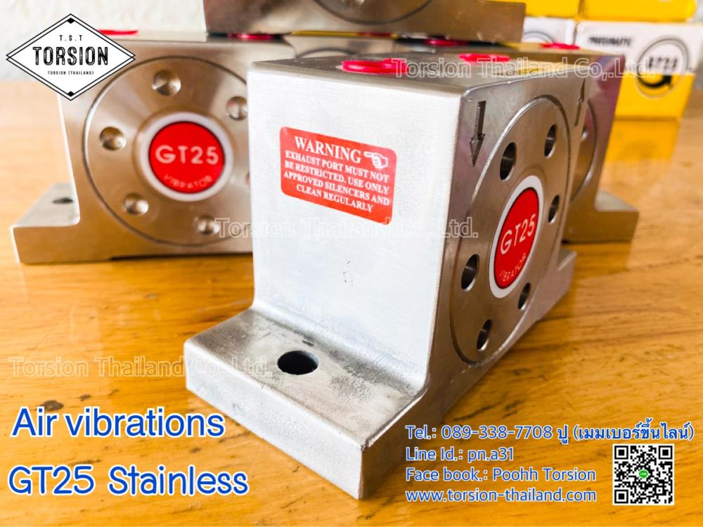 Air Vibration GT25 Stainless
