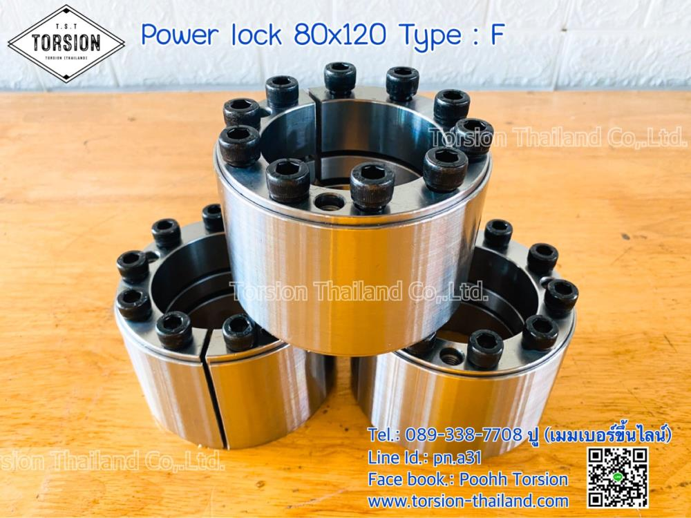 Power Lock 80x120 Type.: F,power lock , shaflock , locking , cone clamping , เพาเวอร์ล๊อค , ล๊อคกิ้ง , power lock แบบยาว , 80x120,TORSION,Electrical and Power Generation/Power Transmission