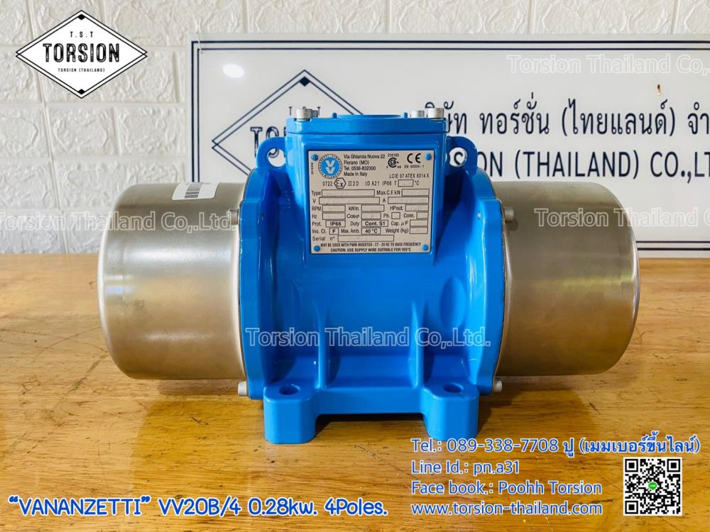 """VANANZETTI"" Vibration motor VV20B/4 ( 3 Phase ),VANANZETTI , มอเตอร์เขย่า , มอเตอร์สั่น , Vibration motor , VV208/4 ,VANANZETTI,Machinery and Process Equipment/Equipment and Supplies/Vibration Control"
