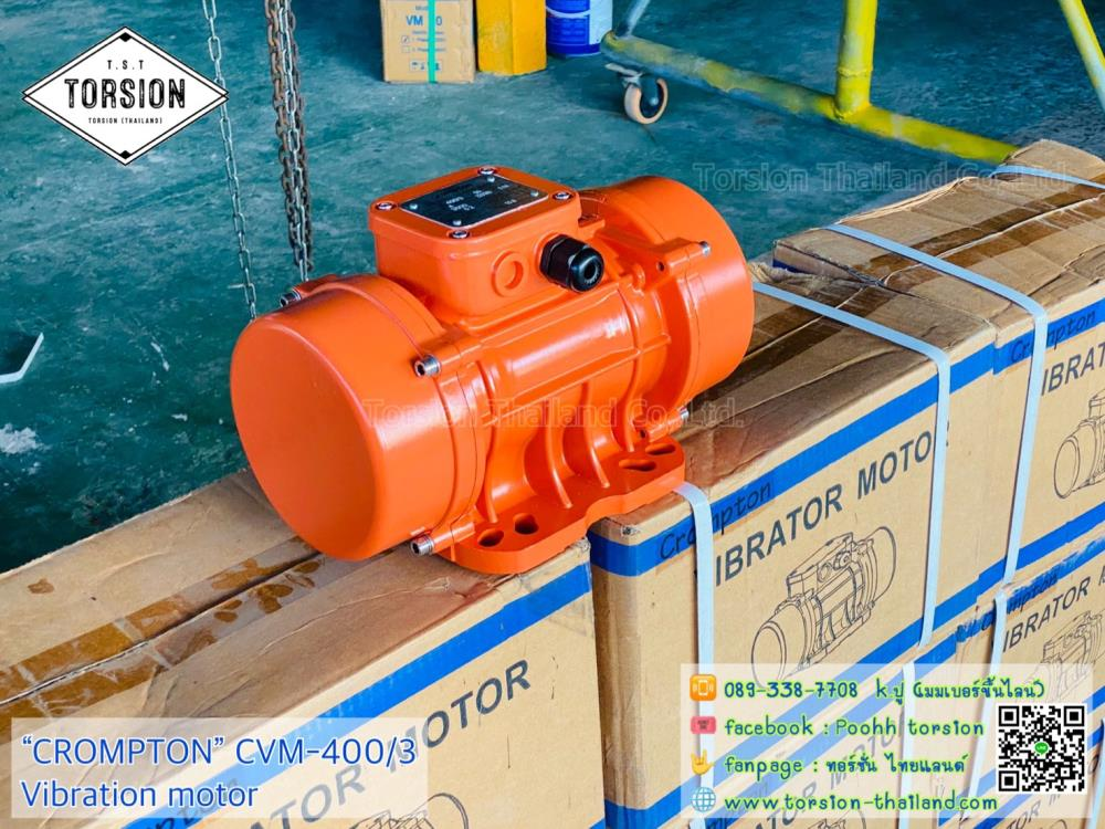 """CROMPTON"" Vibration Motor Model : CVM400/3,มอเตอร์เขย่า , มอเตอร์สั่น , Vibrations motor , CROMPTON Vibration , มอเตอร์เขย่า , ครอมตั้น,CROMPTON,Machinery and Process Equipment/Equipment and Supplies/Vibration Control"