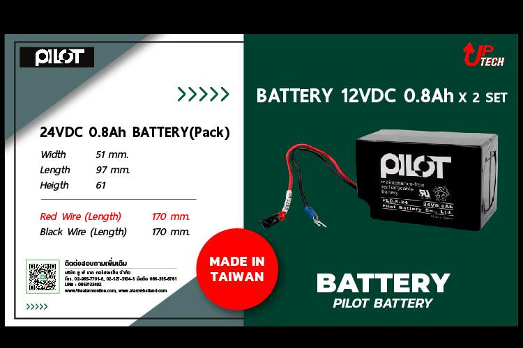 Battery 12V x 2 set,battery12V Battery24V Battery Fire alarm control panel,Pilot,Tool and Tooling/Accessories