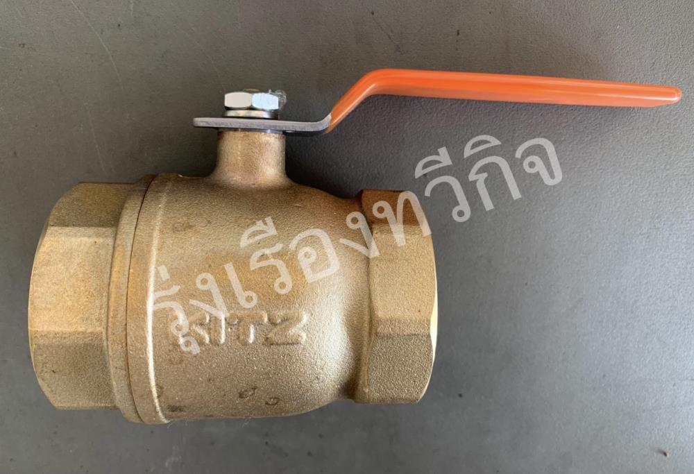 """Ball valve(บอลวาล์ว)ทองเหลือง 2"""",Ball valve(บอลวาล์ว)ทองเหลือง 2"""",KITZ,Pumps, Valves and Accessories/Valves/Ball Valves"""