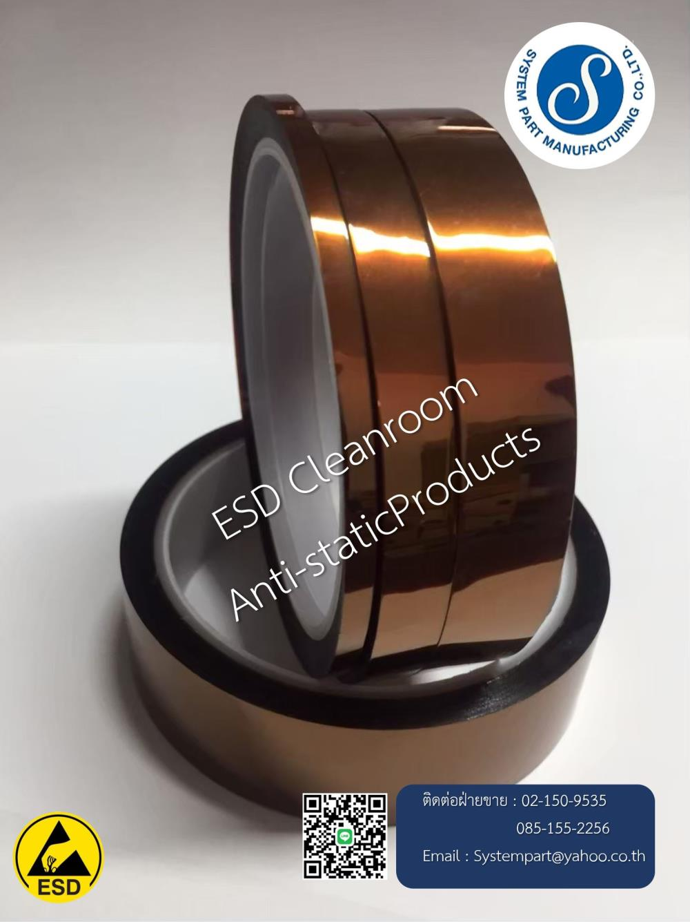 KaptonTape (Polyimide Tape),gloves,shoes,esd,tape,boots,cleanroom,medical,safety,fabrics,partitions,garment,footwear,mats,walls,products,wiper,groundings,disposable,tools,disposable,equipment,handling,esdcotrol.cleanpaper,wrist,strap,SYSTEMPART,Sealants and Adhesives/Tapes