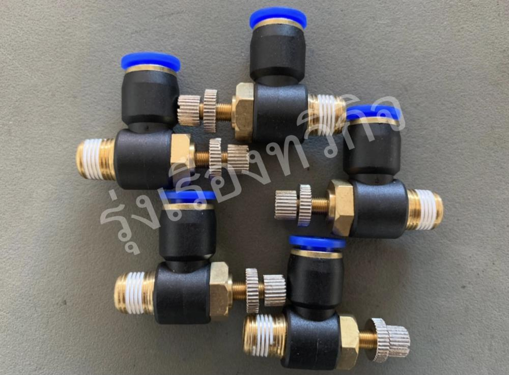 """Speed Control 6 mm. เกลียว 1/8"""" SFC,Speed Control 6 mm. เกลียว 1/8"""" SFC,SFC,Hardware and Consumable/Fittings"""