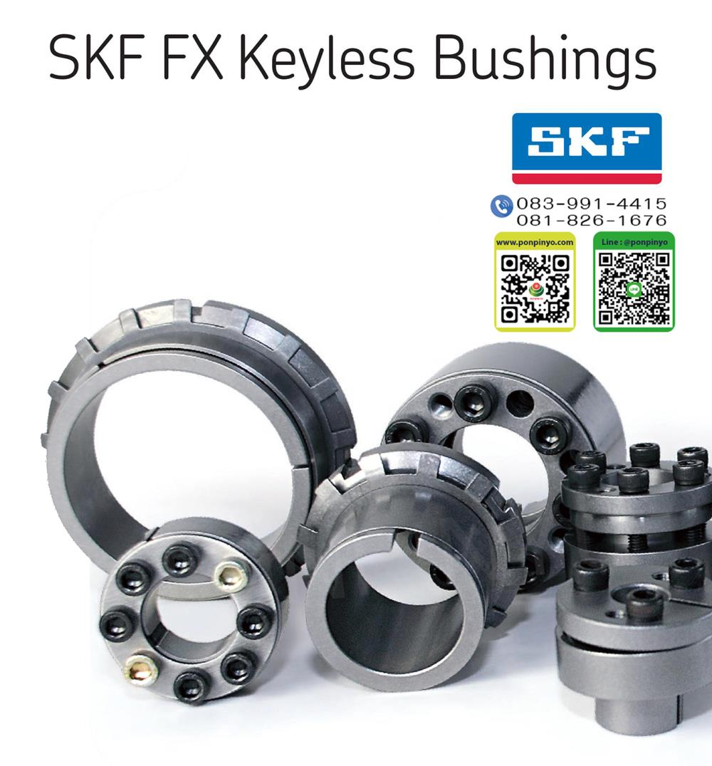 Keyless Bushing SKF,Keyless Bushings,power lock,SKF,power transmission,Locking Assembly,SKF,Machinery and Process Equipment/Machine Parts