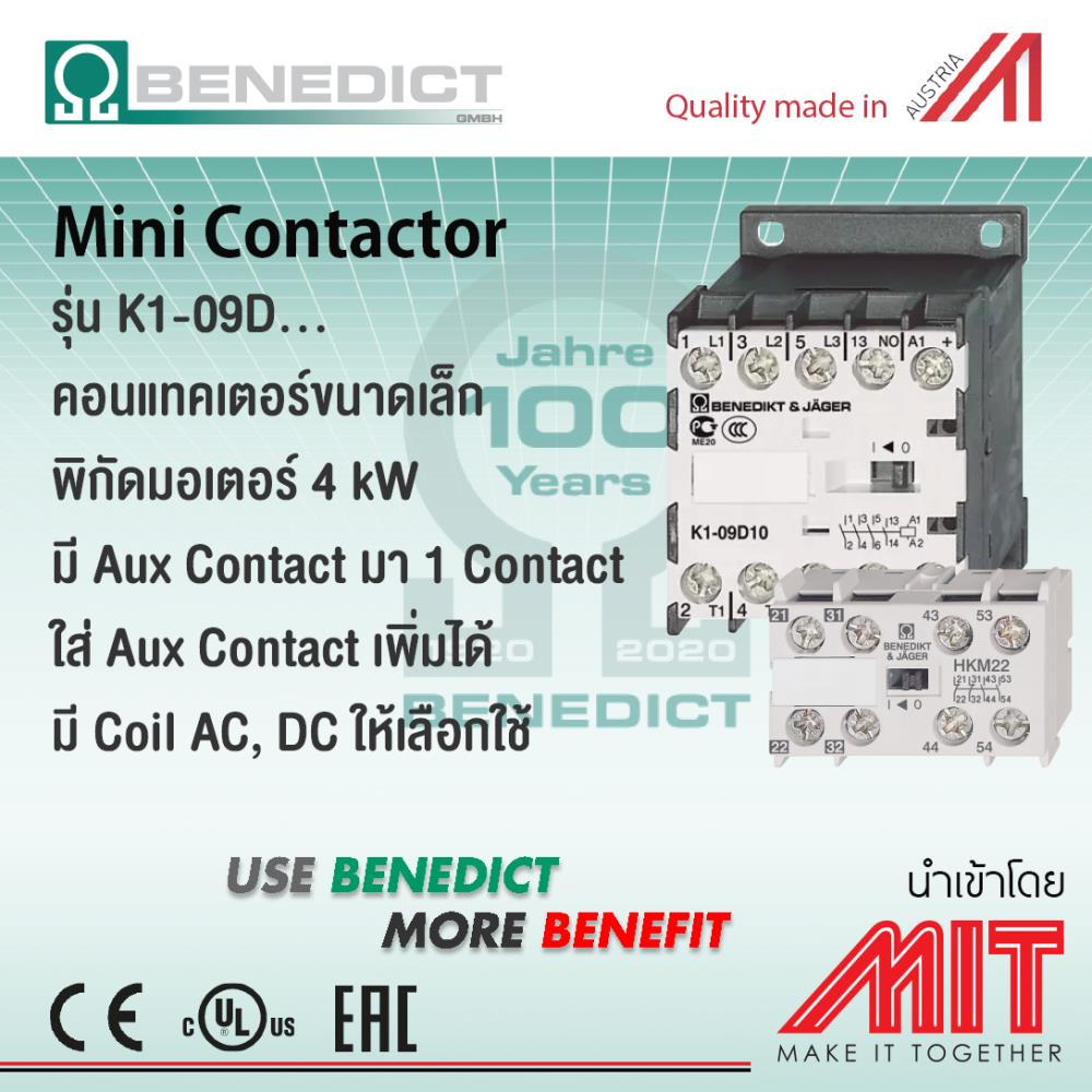 Mini Contactor,คอนแทคเตอร์,Benedict,Electrical and Power Generation/Electrical Components/Contactor