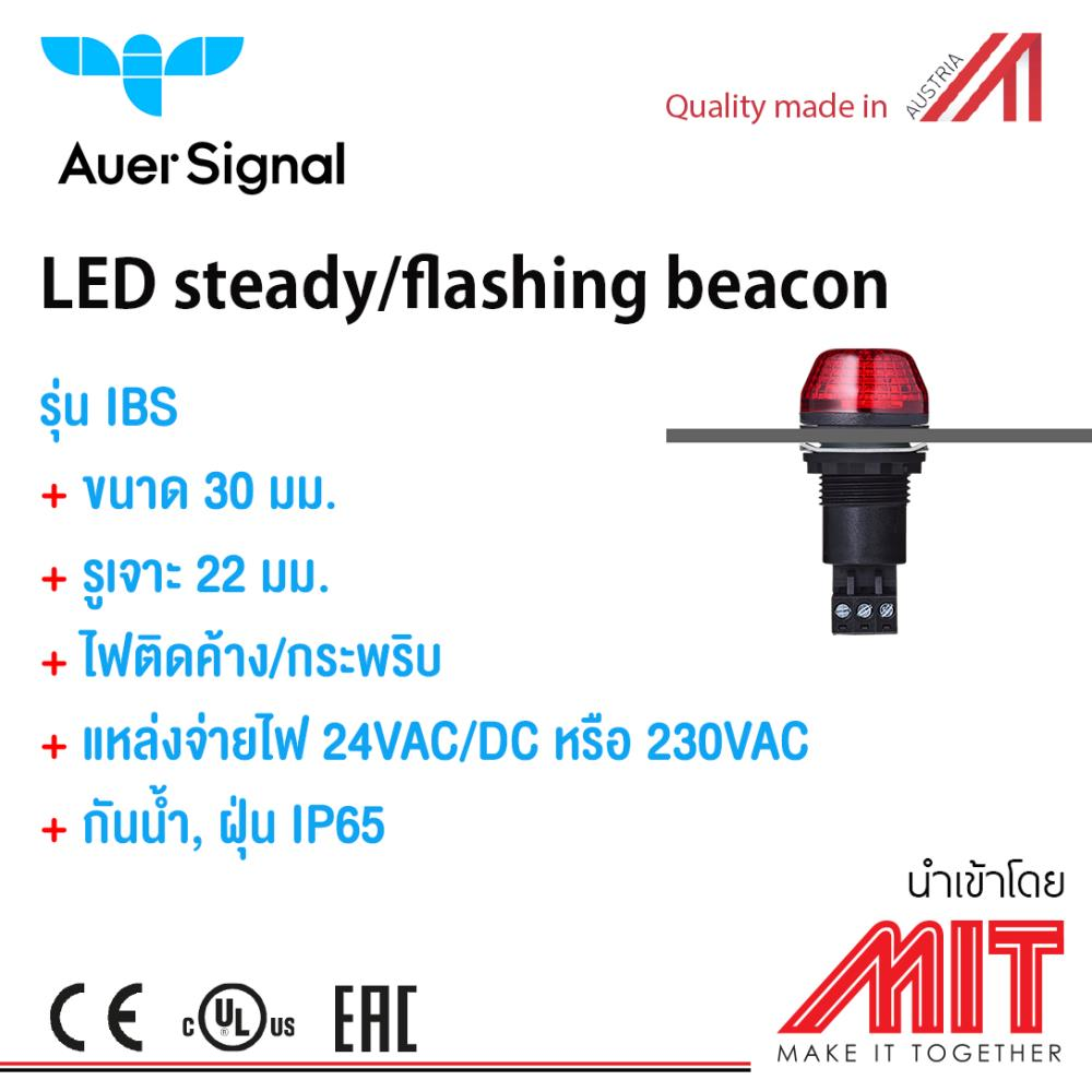 LED steady/flashing beacon,Signal,AUER,Automation and Electronics/Electronic Components/Towers