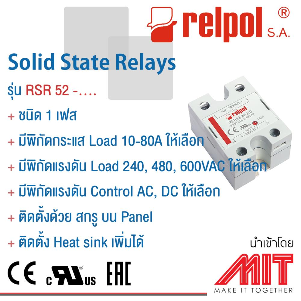 Solid State Relays,solid state,Relpol,Electrical and Power Generation/Electrical Components/Relay